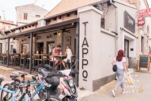 Wine & Food Tappo - Pola